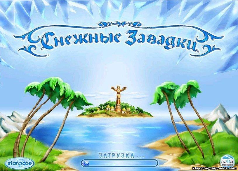 Скачать Снежные загадки 2 Arctic Quest 2 торрент бесплатно.